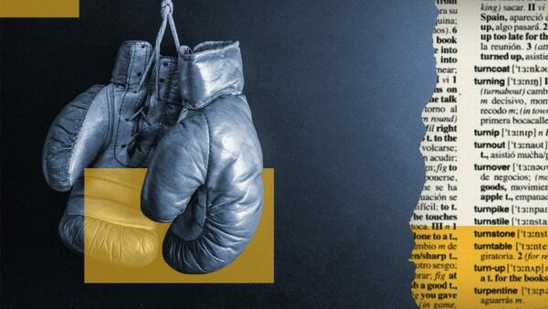 boxing-gloves-isolated-in-dark-background